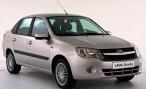 Слабеющий рубль позволил Lada Granta стать одним из самых дешевых автомобилей в мире