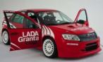 Победитель Кубка Lada Granta примет участие в этапе WTCC