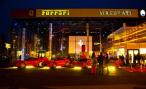 В cалоне Барвиха Luxury Village состоялась российская премьера Ferrari 458 Spider