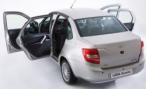 Lada Granta в комплектации «стандарт» исчезла из продажи