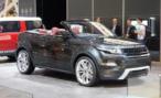 Кабриолета Range Rover Evoque не будет