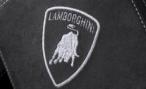 Водитель разбил Lamborghini на Третьем транспортном кольце в Москве