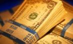 Двух чиновников Минтранса Подмосковья задержали за вымогательство 17 миллионов рублей
