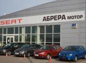 В Москве открылся новый дилерский центр SEAT