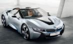 «Баварские моторы» дали «добро» на производство BMW i8 Spyder