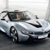 BMW представляет на ММАС-2012 концептуальный i8 Concept Spyder