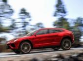 Выпуск Lamborghini Urus начнется в Словакии в 2017 году