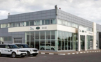 В Белгороде открылся  дилерский центр Jaguar Land Rover