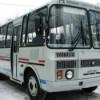 Под Тулой перевернулся автобус с детьми
