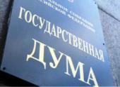 Путин поручил Медведеву до апреля разработать законопроект о налоге на роскошные автомобили