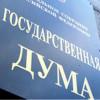 Депутат ЛДПР предлагает выплачивать 1 млн рублей семье погибшего в ДТП, если виновник не выявлен