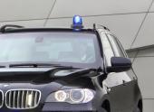 «Синие ведерки» подали заявку в Минюст на регистрацию общественной организации