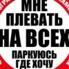 Активисты «СтопХама» разобрались с водителем «ГАЗели» на тротуаре в Петербурге