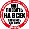 Драка у ТЦ «Европейский» в Москве. Хулиганство или провокация?