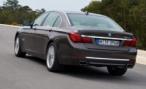 Мединский будет управлять российской культурой на BMW 750Li
