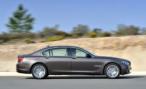 Управделами президента разместило заявку на 50 седанов BMW 750iL xDrive общей стоимостью 264,6 млн рублей