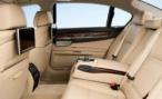 Минэкономразвития купит BMW 750 Li xDrive за 6,5 млн рублей