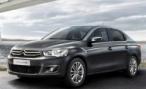 Citroen объявляет российские цены на седан C-Elysee