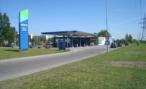 В Петербурге злоумышленники поменяли госномера, чтобы не платить за бензин