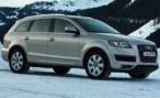 В Петербурге задержали адвоката на Audi Q7, который числится в угоне