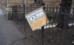 Пьяный водитель без прав врезался в автобусную остановку в Кемерово