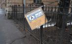 За 5 дней рейда «Нетрезвый водитель» полиция Москвы задержала 750 человек
