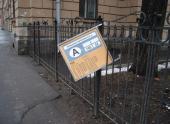 Столичный сервис: Wi-Fi на автобусной остановке