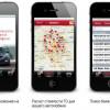 KIA разработала мобильное приложение для iPhone