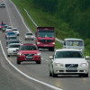 Через 100 лет автотрасса М-4 станет бесплатной