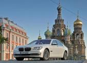 BMW объявила российские цены на обновленный седан 7-й серии