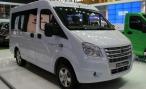 «Группа ГАЗ» реализовала первую партию автобусов на базе «ГАЗели Next»