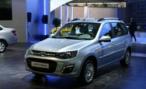 АВТОВАЗ начнет продажи новой Lada Kalina с комплектации «люкс»