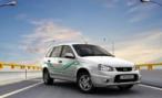 На АВТОВАЗе стартовало производство электромобиля El Lada