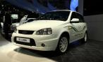 АВТОВАЗ поставит на Ставрополье 100 электромобилей El LADA