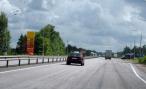 Москва просит у Подмосковья землю для реконструкции дорог