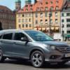 Россияне могут приобрести Honda CR-V за полцены