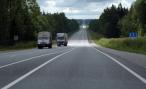 Бизнесмена из Подмосковья осудили на 6 лет за хищение 200 млн рублей при строительстве дорог