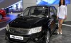 В продаже появилась Lada Granta в комплектации «люкс»
