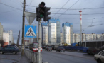 С 2014 года минимальный штраф за нарушение ПДД составит 500 рублей
