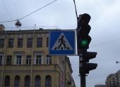 ГИБДД не спит! Водителей отучат проскакивать светофор на мигающий зеленый
