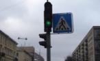 Светофоры на Ленинском останутся. На «всякий пожарный»