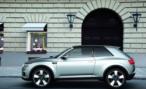 Audi представит сверхэкономичный городской автомобиль через 3 года