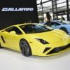 В Москве открыт прием на Lamborghini Gallardo