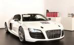 Audi представляет электрический прототип F12 e performance