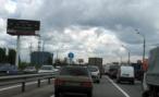 В YouTube появилась запись с видеорегистратора машины, попавшей под обломки Ту-204 на Киевском шоссе
