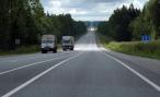 «Автодор» откроет платный участок автотрассы «Дон» в Московской области 1 октября