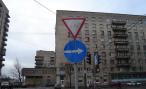 Москвичам разрешили жаловаться на дорожные знаки