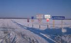 В Якутии из-за нарушений закрыли ледовую переправу через Лену