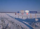 Открыта грузовая ледовая переправа через Лену, соединившая Якутск с внешним миром