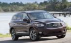 Nissan отзывает 188 тысяч автомобилей из-за неисправности программного обеспечения
